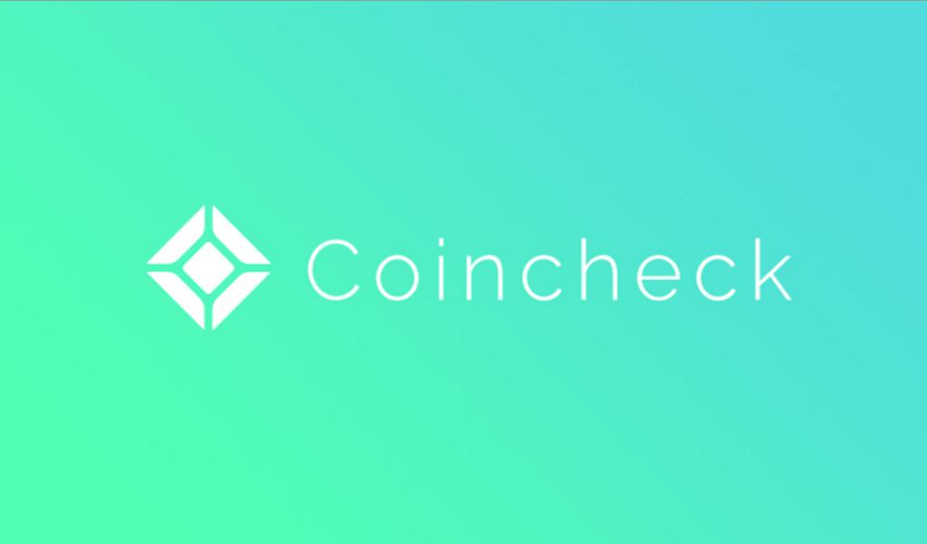 コインチェック(CoinCheck)登録・口座開設方法と入金・出金の使い方