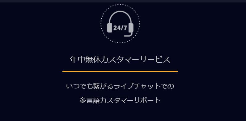Bybit バイビット オススメ 特徴 評判 口コミ 登録