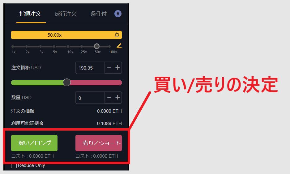 Bybit 登録方法 使い方 入金 出金 取引方法 仮想通貨 FX レバレッジ