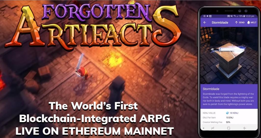 Forgotten Artifacts ブロックチェーンゲーム Enjin マルチバース ゲーム性