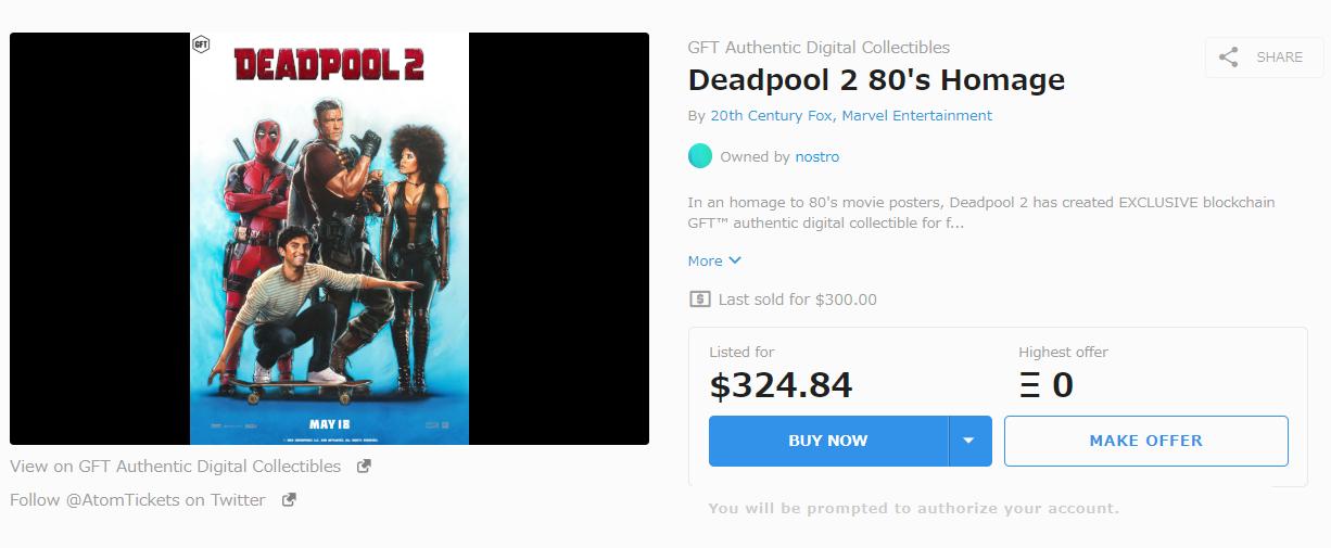 Opensea オープンシー デッドプール Deadpool NFTアイテム