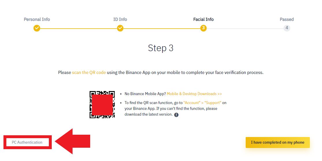 バイナンス BINANCE 登録方法 口座開設 本人確認書類
