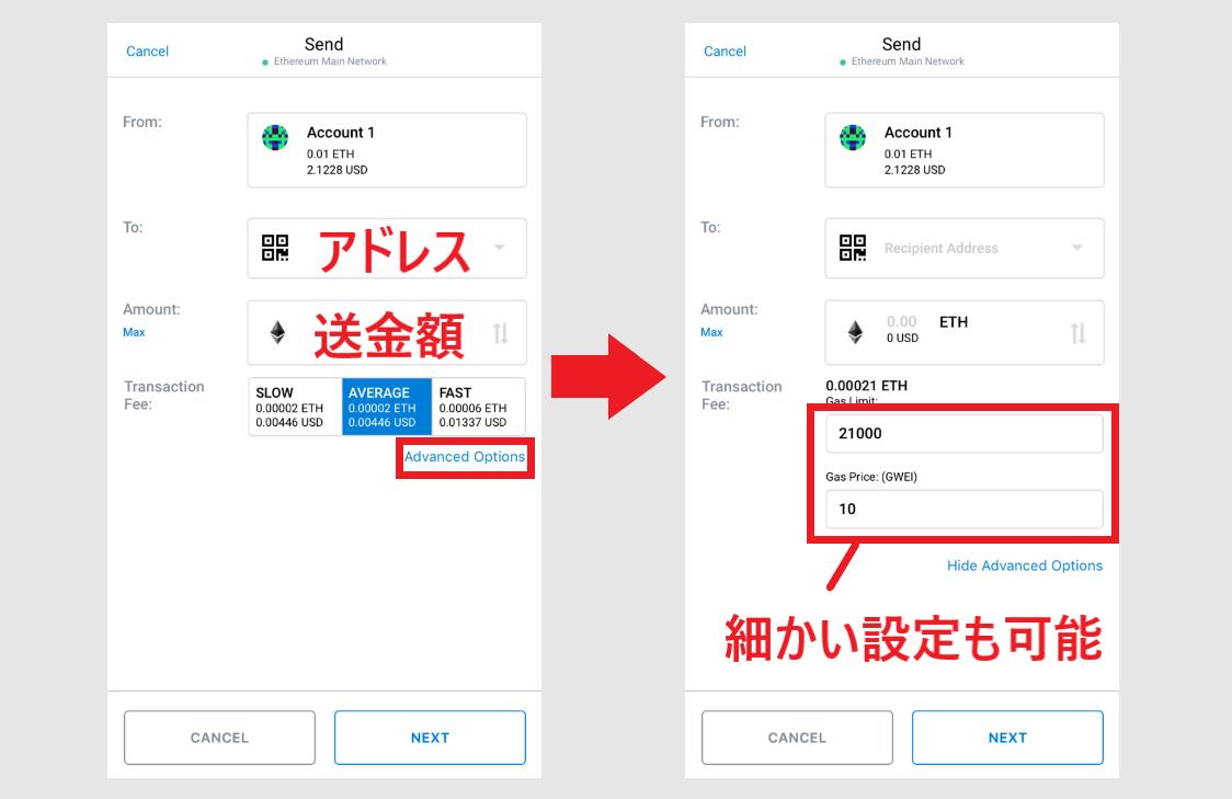 メタマスク アプリ 使い方 Metamask スマホ インストール