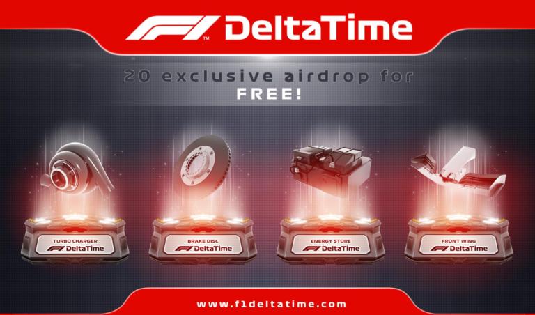 【20名限定】F1®Delta Time|激レアアセットGiveAwayの参加方法