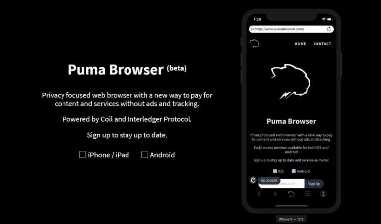 PumaBrowser(プーマブラウザ)|アプリの始め方と使い方を解説