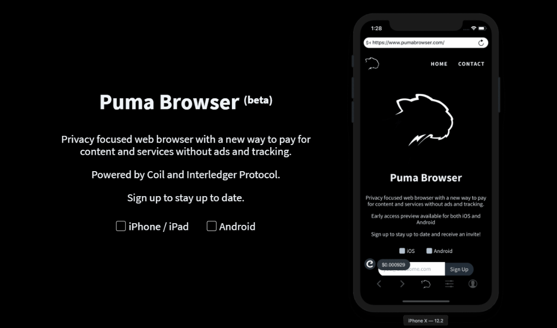 PumaBrowser(プーマブラウザ)|アプリの始め方と使い方を解説