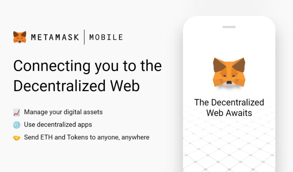 【スマホ版】メタマスクの使い方|アプリでの入金・送金のやり方