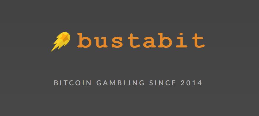 バスタビット Bustabit 遊び方 登録 ルール