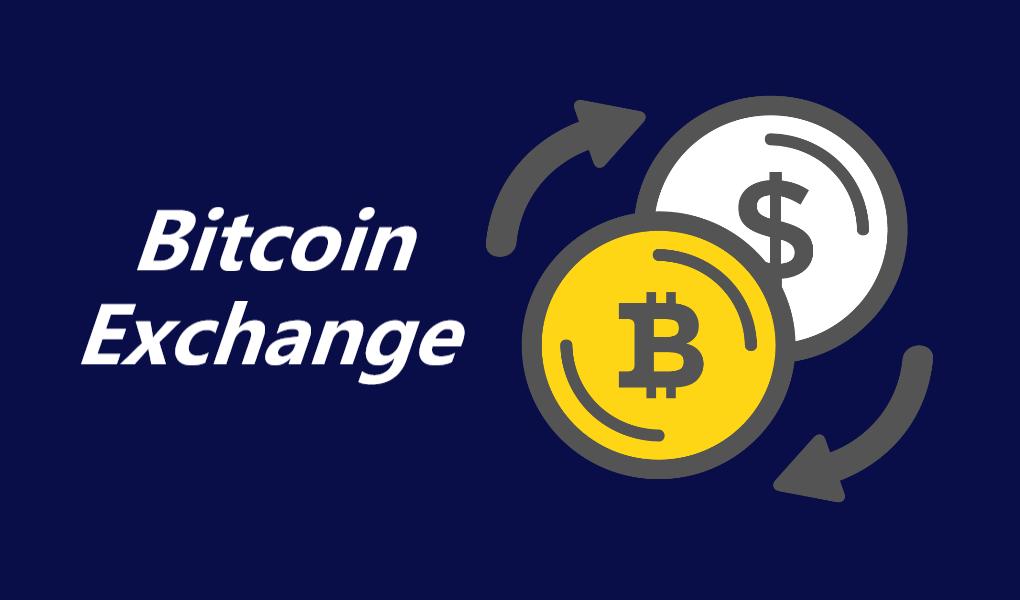仮想通貨のおすすめ取引所|ビットコイン買うならどこがいい?