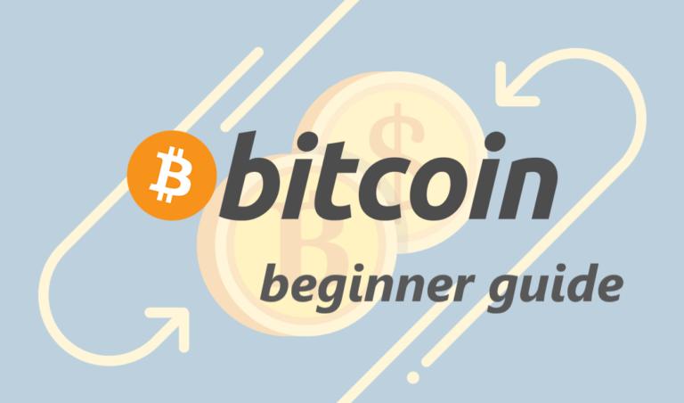 仮想通貨を初めて買う人向け ビットコインの買い方と手順を解説