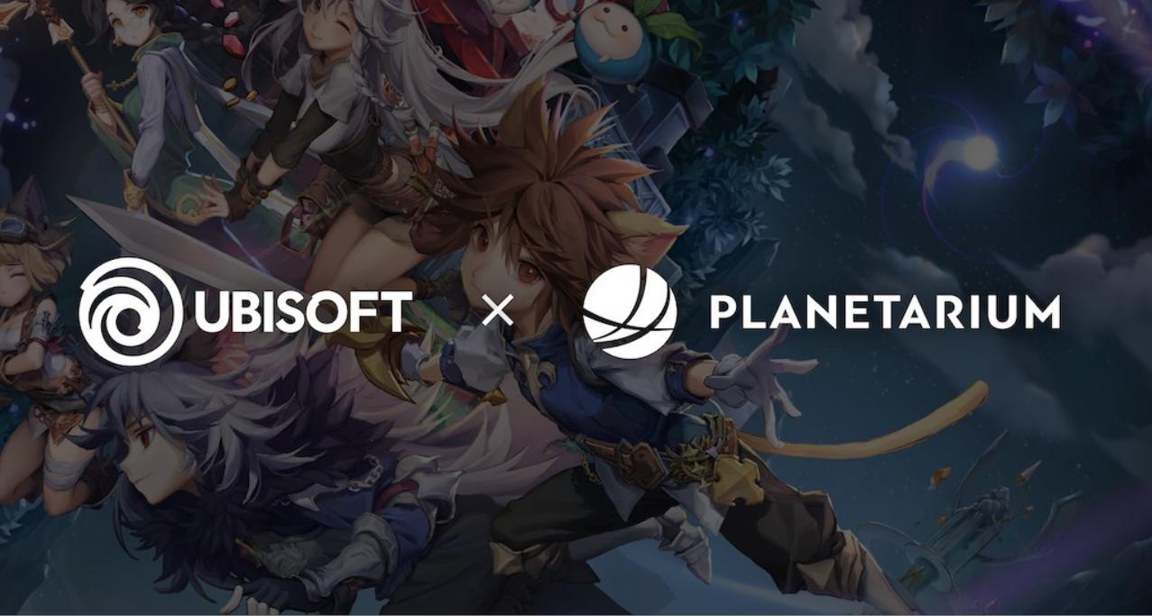 Ubisoft 起業家支援プログラム ブロックチェーンゲーム