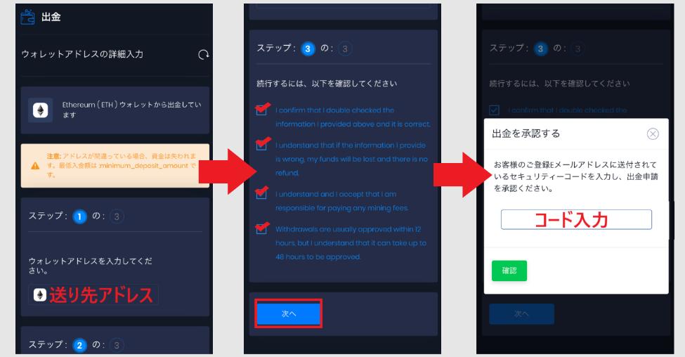 FXGT 入金 出金 仮想通貨 日本円 法定通貨
