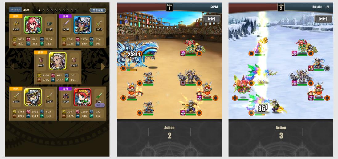 スマホ アプリ ブロックチェーンゲーム ランキング