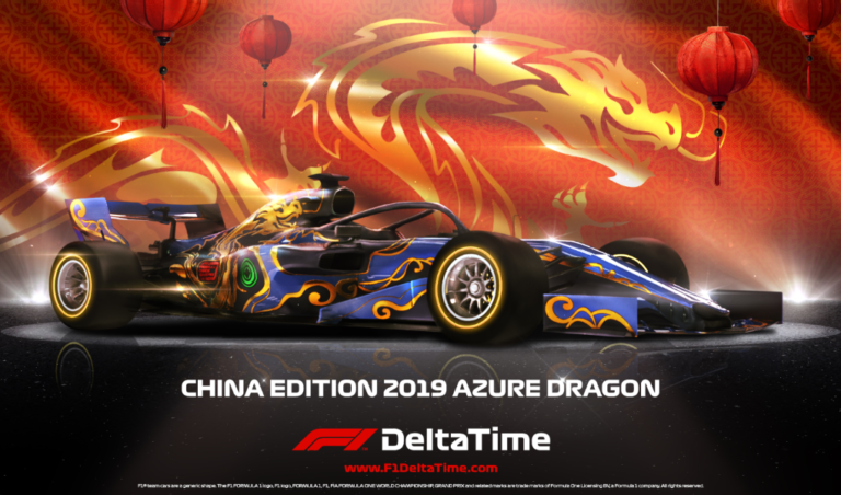 F1®Delta Time|中国の旧正月を祝う「アズールドラゴン」が登場