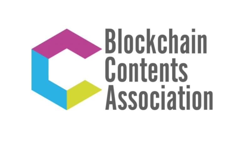 ブロックチェーンコンテンツ協会が発足!彼らの活動内容は?