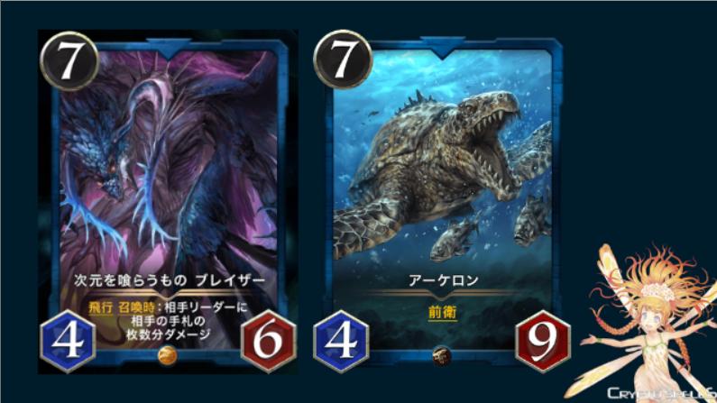 クリスぺ カードセール