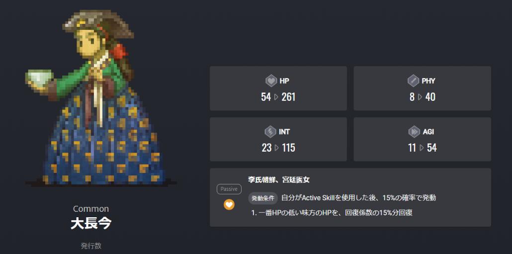 ブロックチェーンゲーム セール 一覧