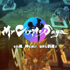 My Crypto Saga(マイサガ)