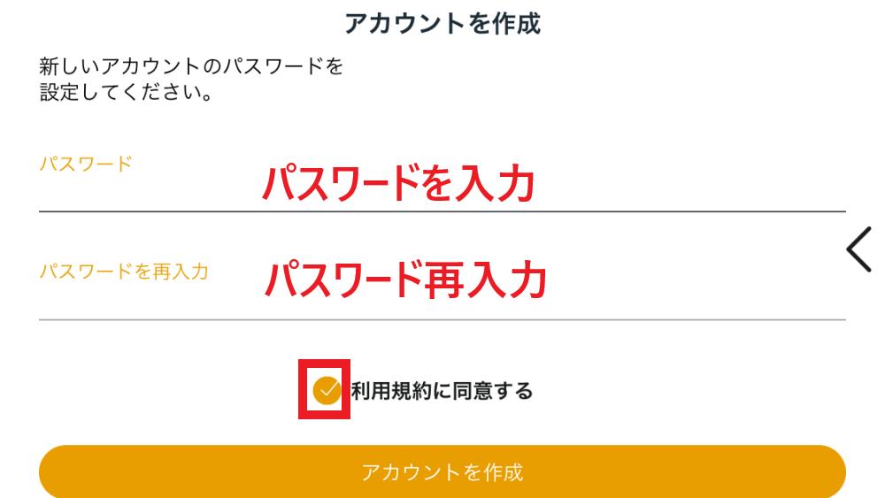 CHOJO アプリ 使い方 遊び方 始め方 ウォレット 操作