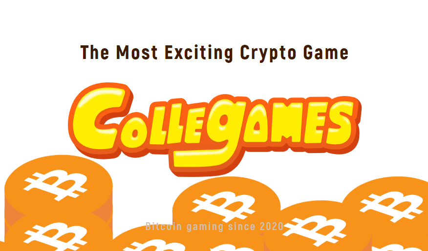 ColleGames(コレゲームス)遊び方|ゲームの基本ルールを解説