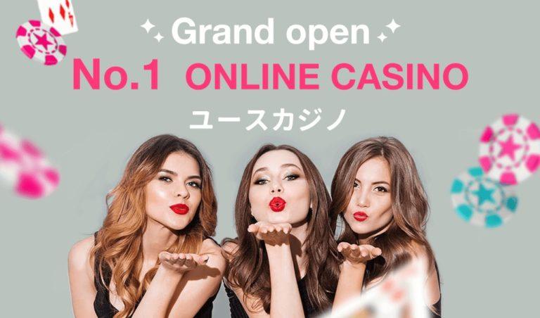 ユースカジノ・YOUS CASINO|登録・入金・遊び方の基本ガイド