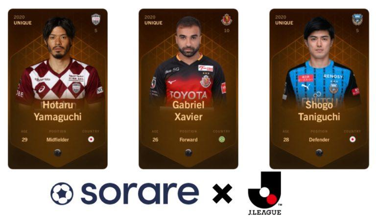 Sorareのゲーム概要|ファンタジースポーツが遂に日本上陸