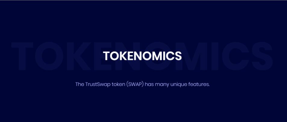 TrustSwap トラストスワップ ステーキング SWAP