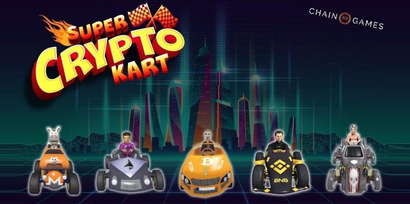Super Crypto Kart スーパークリプトカート ゲーム性