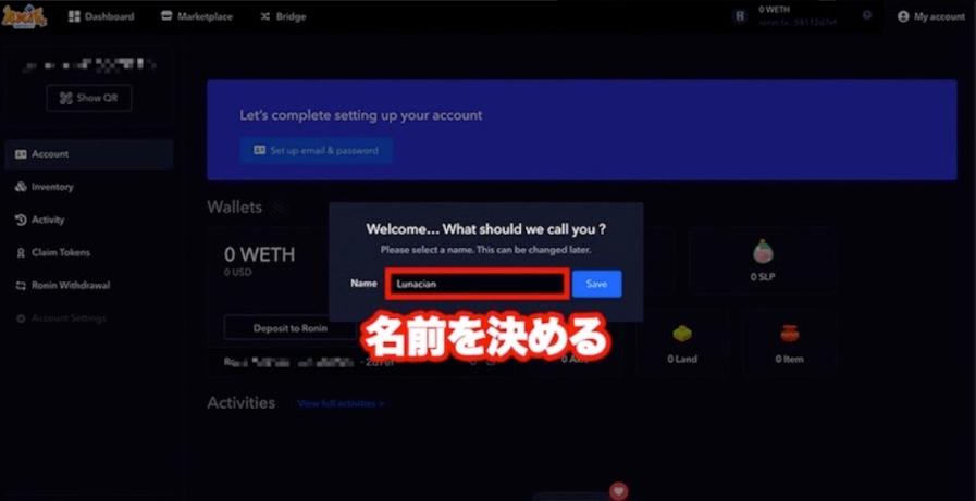 ユーザーネーム入力画面