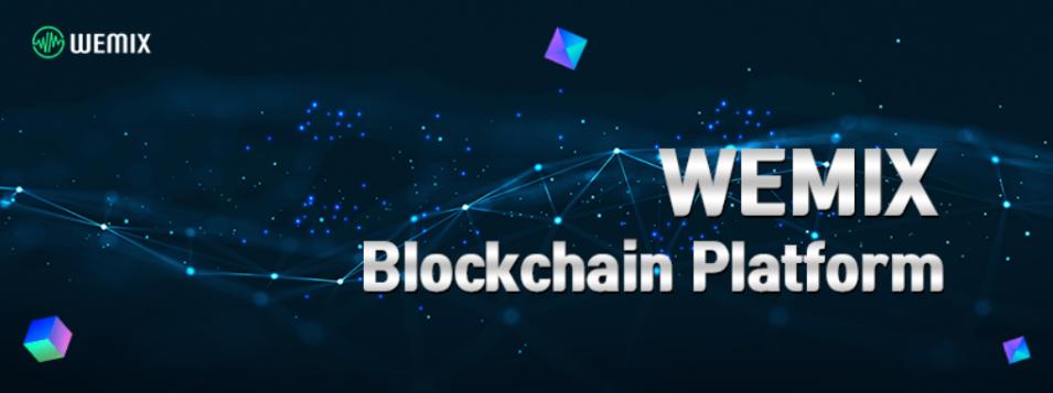 Wemade WEMIX Wallet ブロックチェーンゲーム