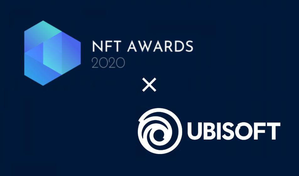 第1回NFT Awards|審査員にユービーアイソフトの参加が決定