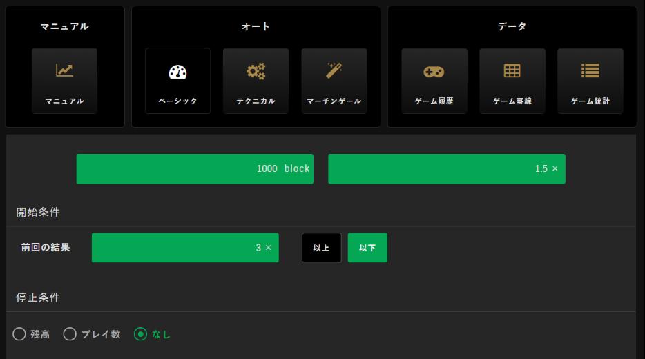クライムポット ClimbPot 自動設定 オートプレイ