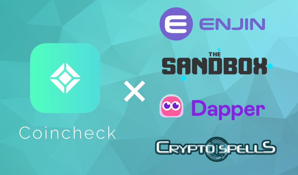 コインチェックが提携!注目ブロックチェーンゲームプロジェクト