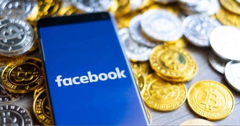 ディエム 仮想通貨 Diem Facebook 買い方 購入方法