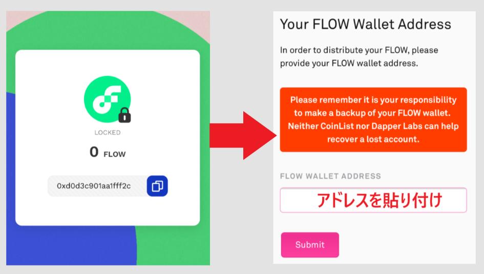 Blocto Wallet ウォレット Flow ステーキング