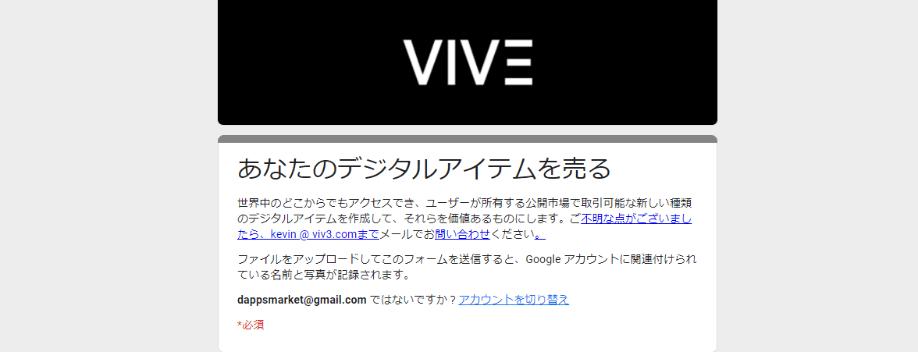 Flow VIV3 マーケットプレイス 特徴