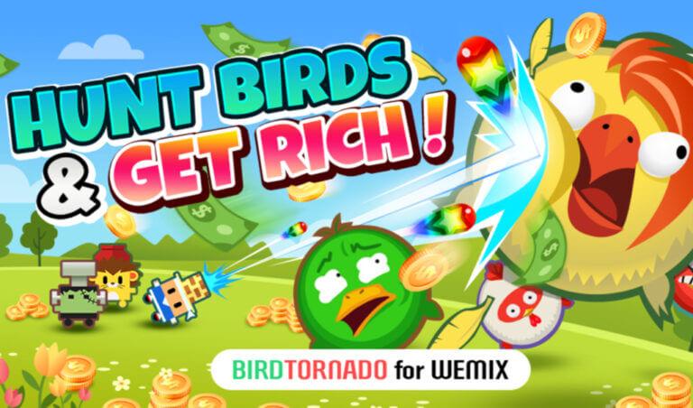 BirdTornado バードトルネード|カジュアルゲームの遊び方を解説