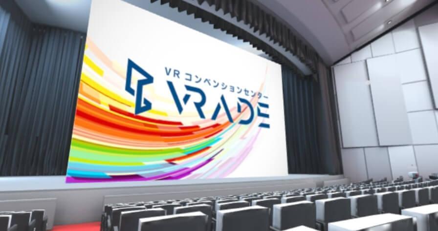 インタビュー VRADE ブレイド VR ブロックチェーン