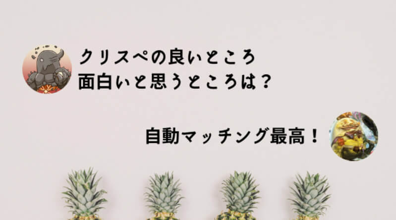 クリスぺ ブロンズマンCUP インタビュー デッキ編成
