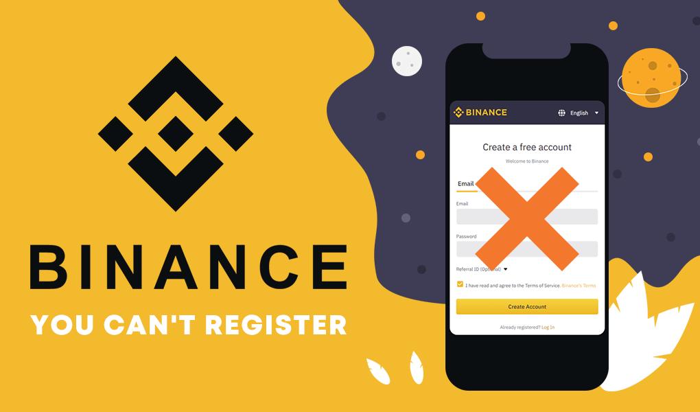 バイナンス Binance|登録・口座開設ができない時の原因と対処法