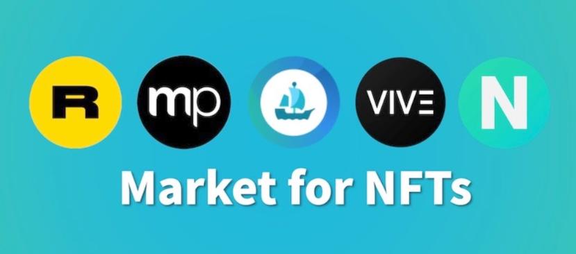 NFT マーケットプレイス
