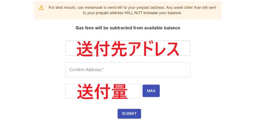 Nifty Gateway マーケット 出金