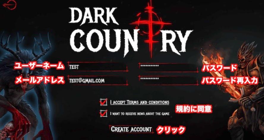 Dark Country ダークカントリー NFT TCG アカウント作成