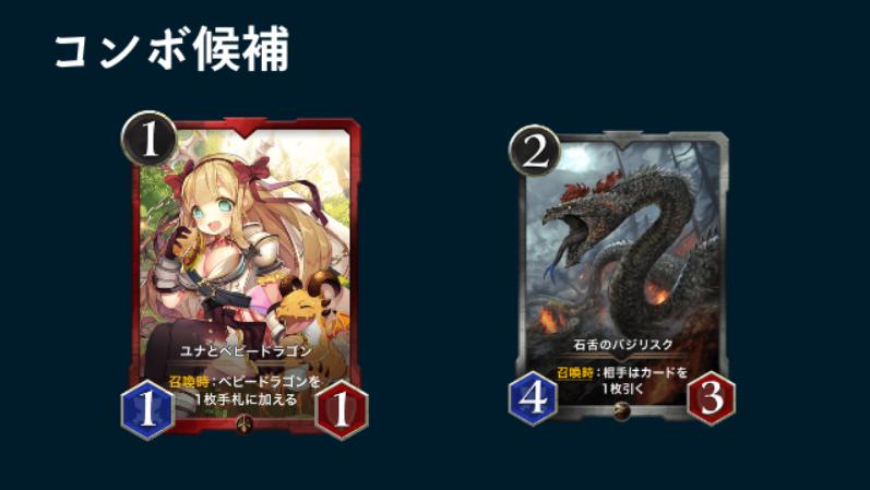 竜乗りのミレーヌとニナ クリスぺ コンボ例
