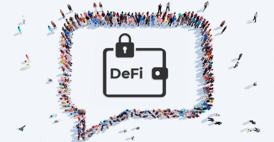 DeFi 仮想通貨 利用方法 注意点 リスク