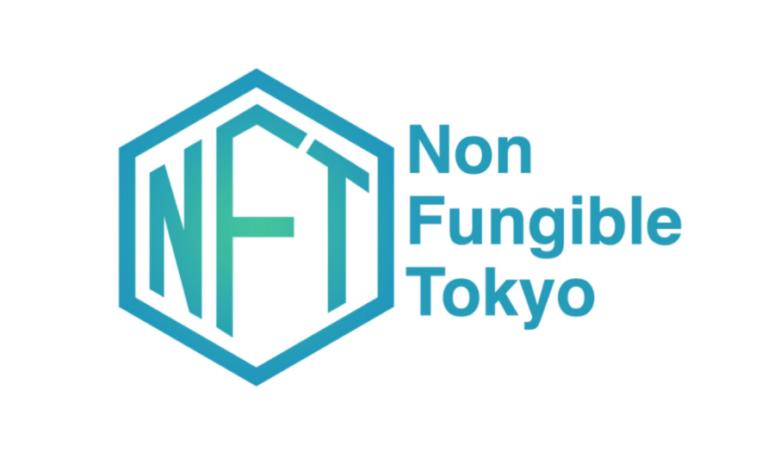 国内最大NFTカンファレンスNon Fungible Tokyo(TBCC2021)の開催