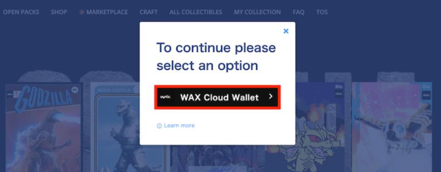 WAX プラットフォーム NFTマーケット アセット購入