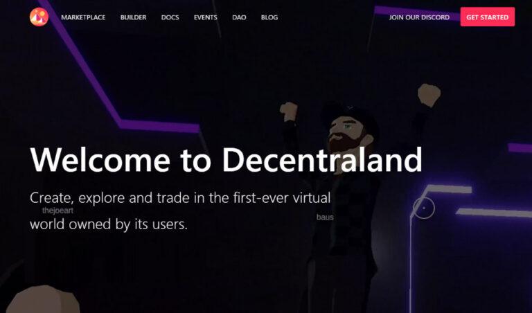 ディセントラランド|ゲームの始め方と基本的な遊び方を解説