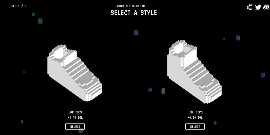 スニーカースタイル選択画面