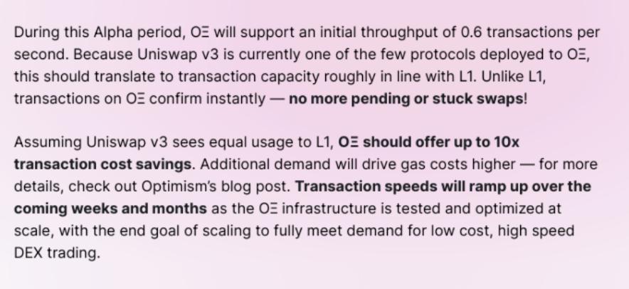 UniSwap公式発表の文章
